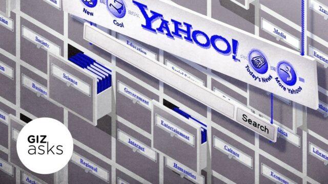 グーグルが普及する前、みんな何使ってた?(ギズモード・ジャパン) - Yahoo!ニュース