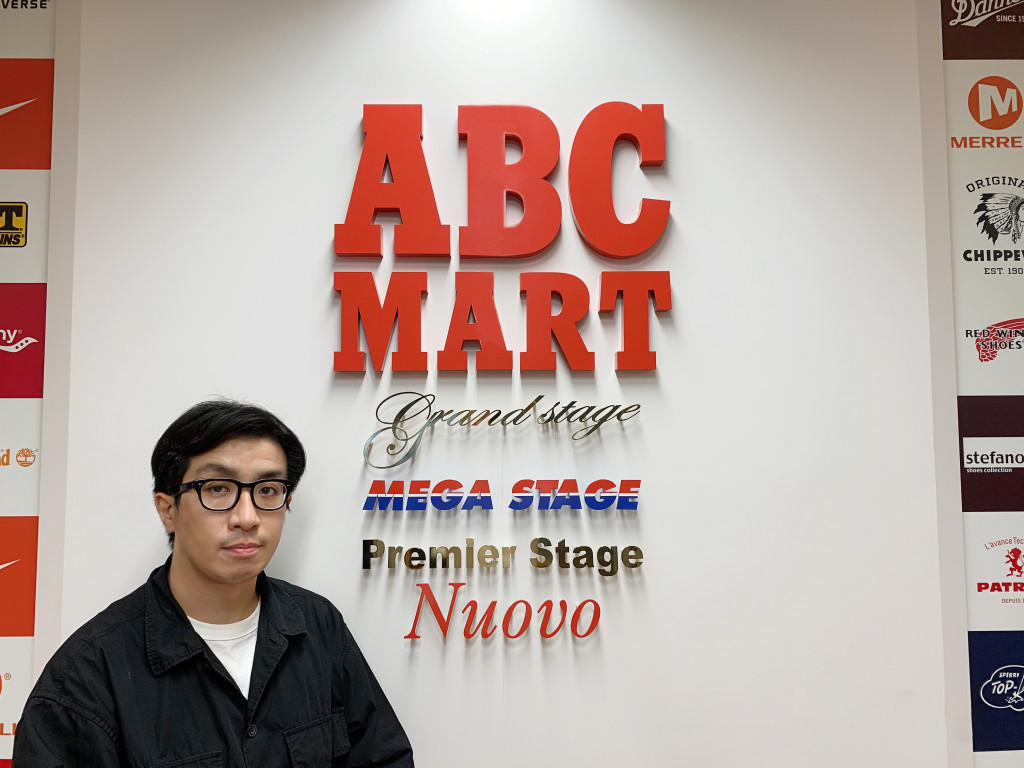ABCマート、店舗力をECで生かすため、こだわったパートナー選びの基準とは? | マイナビニュース