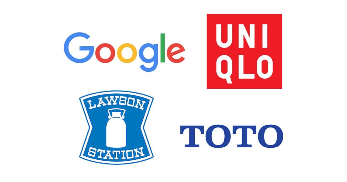 まさかのスペルミス?! Google・ユニクロ・ローソン・TOTOなど意外な理由で決まった社名だった!