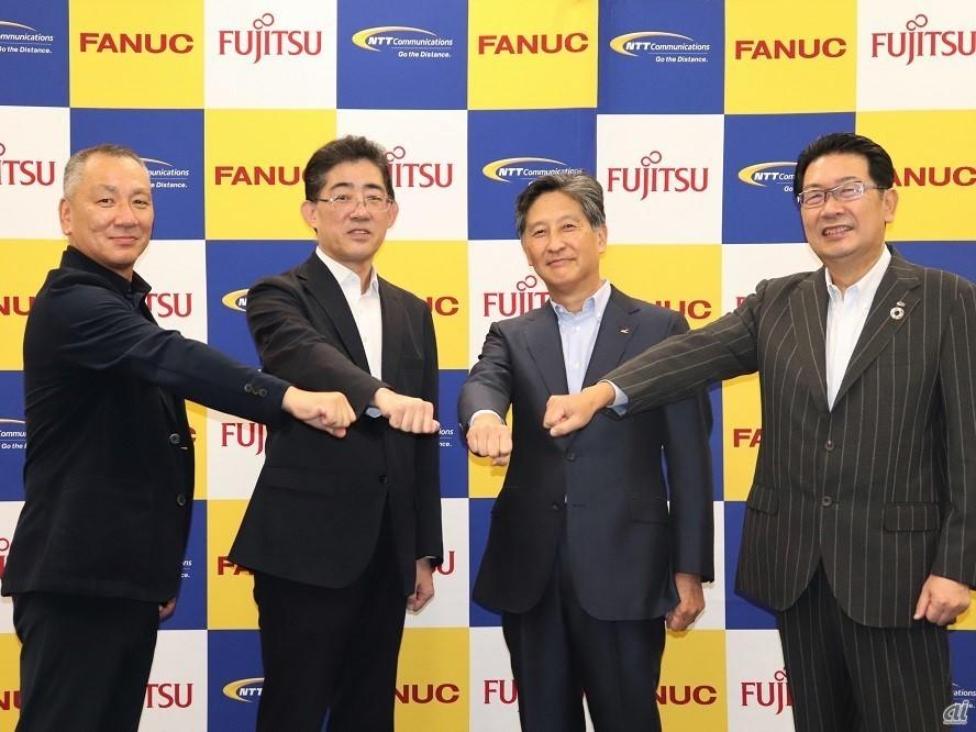 富士通、ファナック、NTT Comが製造業のDXを支援する新会社設立--業界全体の変革進める - ZDNet Japan