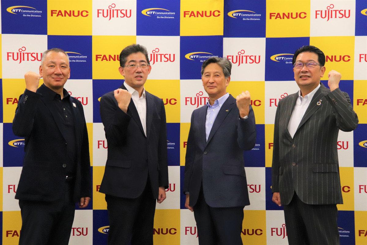 ファナック、富士通、NTT Comの3社、工作機械業界のDXを加速させる新会社設立 (1/2) - MONOist(モノイスト)