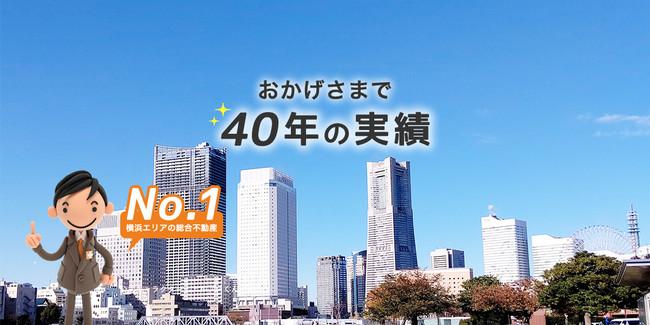 横浜市エリアの不動産管理・賃貸管理ならお任せください!株式会社アルプス建設が日本マーケティングリサーチ機構の調査で4冠を獲得しました。:時事ドットコム