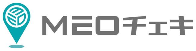 ローカルSEO順位計測・効果測定ツール「MEOチェキ」にGoogleマイビジネスのサイテーション分析・サイテーション媒体連携機能が追加!:時事ドットコム