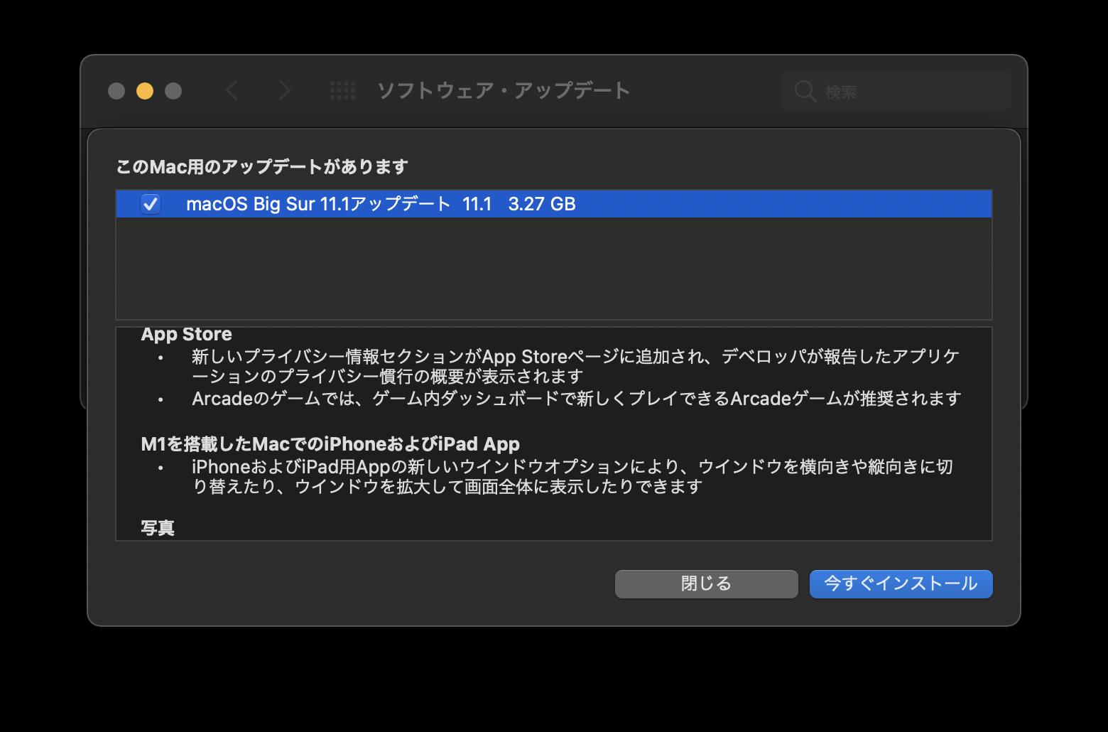 M1 MacでiPhoneとiPadのアプリを拡大可能に 「macOS Big Sur 11.1」で AirPods Max対応も - ITmedia NEWS