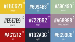 デザイン&配色に役立ちそうな「Colorize」レビュー、単語を調べた時に検索結果に表示される画像の「色」を平均化して教えてくれる - GIGAZINE