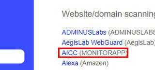 モニタラップ、Googleのウィルストータルの悪性URL検知エンジンサービスに採用:時事ドットコム