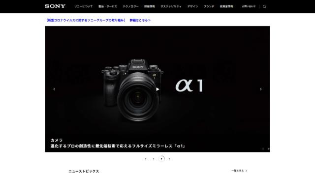世界で最も革新的な企業ランキングTOP3 1位は「Apple」、日本からランクインした企業は?(ねとらぼ) - Yahoo!ニュース