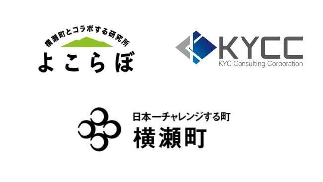 初の自治体導入「埼玉県横瀬町」での「Risk Analyze」運用開始:時事ドットコム